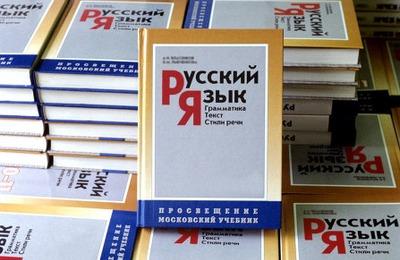 Закон об обязательном экзамене по русскому языку для мигрантов отправят на доработку