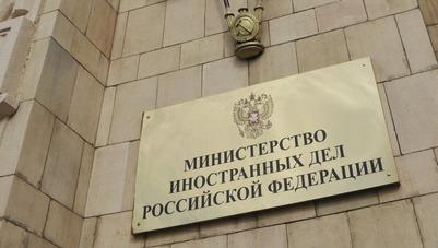 Россия осудила героизацию пособников нацистов на Украине