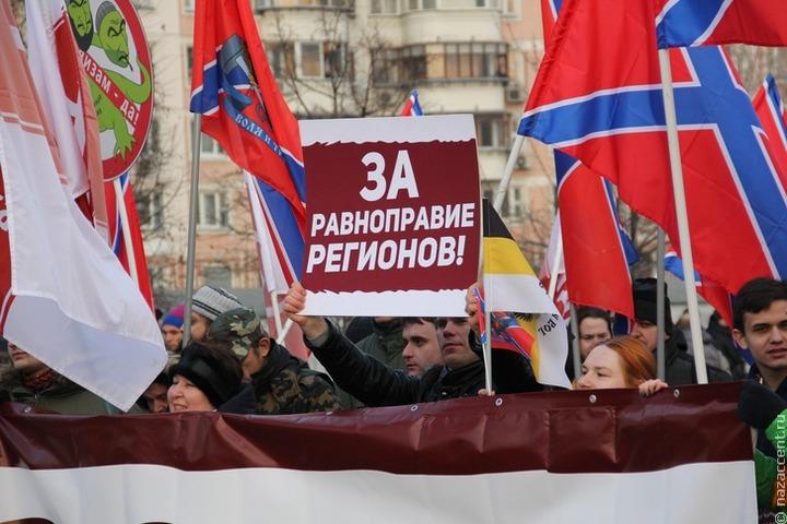 """Чувашские активисты выступили против """"Русского марша"""" в Чебоксарах"""