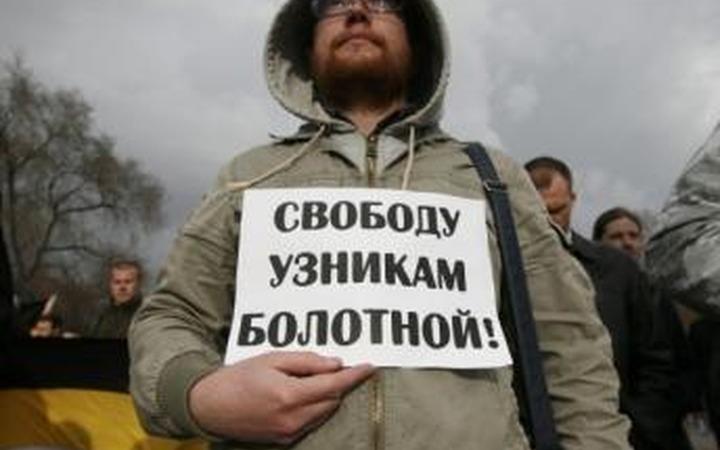 """Суд отказался освободить из СИЗО троих фигурантов """"болотного дела"""""""