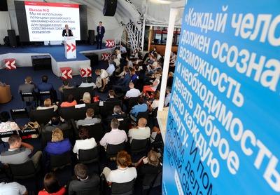 Национальные активисты и организации Крыма смогут передать свои предложения президенту