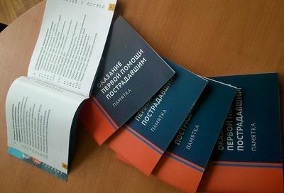 Пособие по оказанию первой помощи перевели на 22 языка народов России