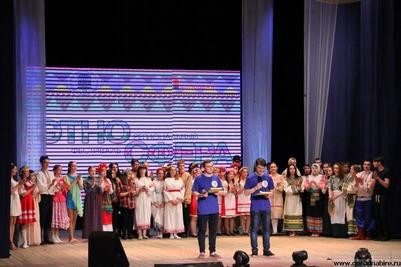 """В Биробиджане прошел первый молодежный фестиваль """"Этносфера"""""""