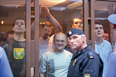 """Адвокаты обжаловали приговор по """"болотному делу"""""""