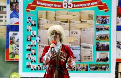 Фестиваль аварского языка и культуры прошел в Дагестане