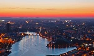 В Екатеринбурге появилось отделение Гильдии межэтнической журналистики