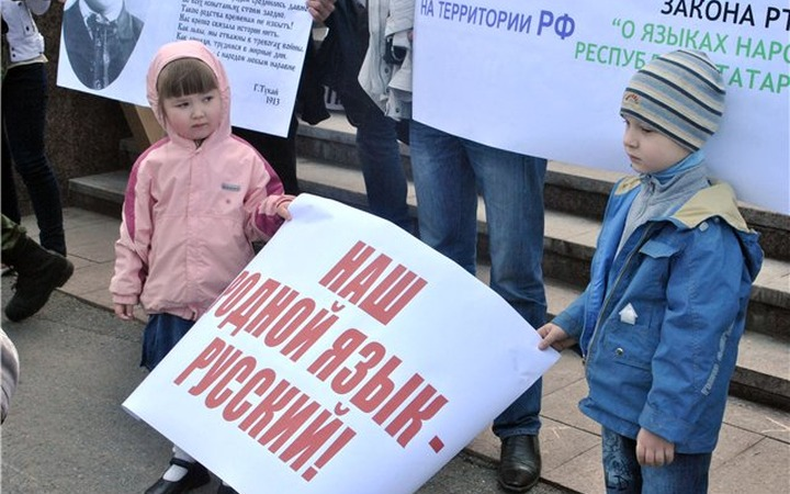 Эксперт: Новый закон о русском языке не решит проблему в Татарстане