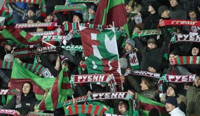 """Болельщиков казанского """"Рубина"""" обвинили в организации экстремистской группировки после драки с антифашистами"""