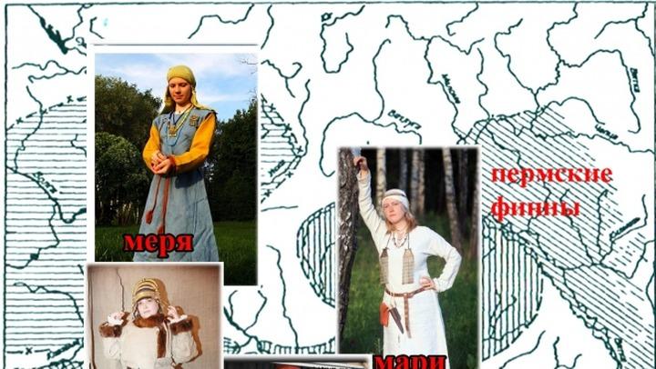 О древностях поволжских финнов расскажут в Йошкар-Оле