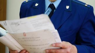 Прокуратура Мордовии: Школьников республики заставляли учить мордовские языки без согласия родителей
