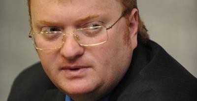 Депутат Милонов считает себя потомком вымершего племени мерян