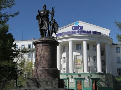 Гильдия подписала соглашение о сотрудничестве с Северным (Арктическим) федеральным университетом имени Ломоносова