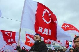 В России зарегистрировали Национально-демократическую партию