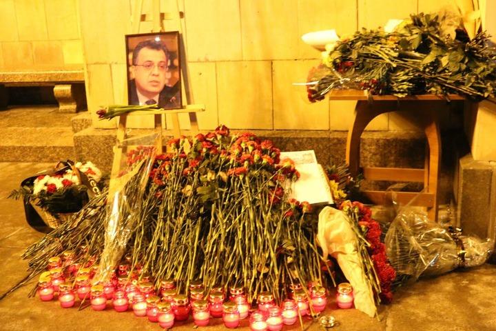Кавказская молодежь почтила память убитого российского посла