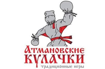 Жители Тамбовской области готовятся к побоям и победам