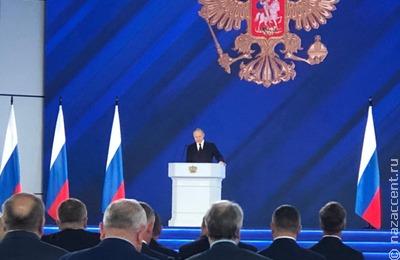 В Послании-2021 Путин говорил о двух направлениях развития национальной политики