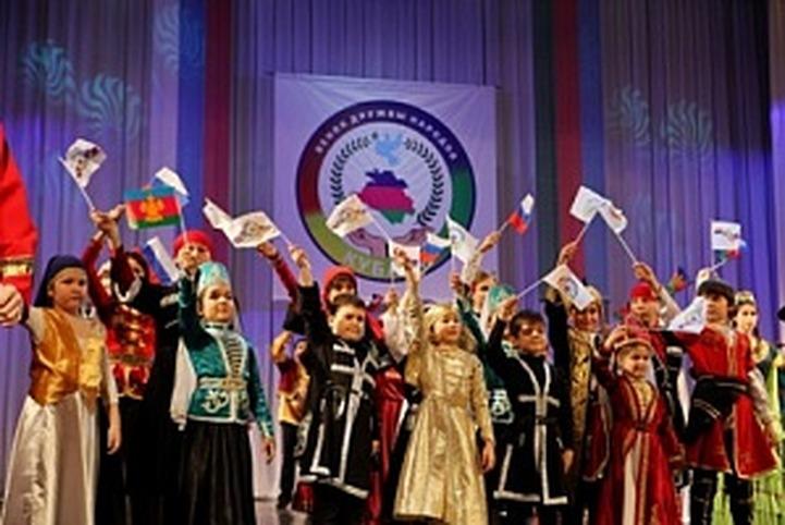 """В Краснодаре завершился фестиваль национальных культур """"Венок дружбы народов"""""""