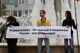 Вместо марша за федерализацию Сибири в регионах провели пикеты