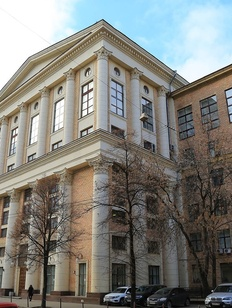 В РГГУ все-таки появится Центр этнополитических и этнокультурных исследований