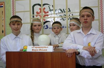 В Кудымкаре проведут интеллектуальную игру на знание коми-пермяцкого языка