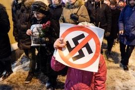 В московском шествии антифашистов приняли участие около 450 человек