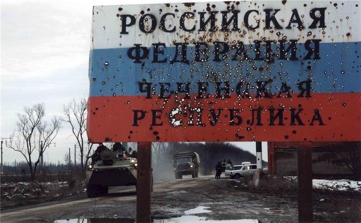 Исследователи рассказали о положении русских в республиках и сепаратистских настроениях