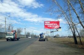 Избирком Забайкальского края проверил русскую пословицу на признаки агитации