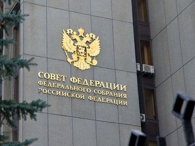 Совет Федерации хочет создать концепцию Русского мира