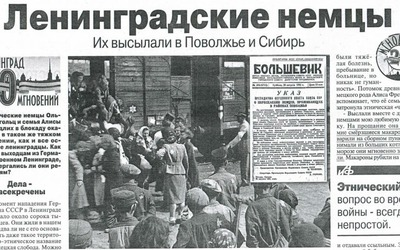 """Российских немцев возмутила статья о """"германцах"""" в блокадном Ленинграде"""