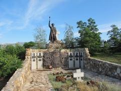 Частный музей проверят из-за памятника атаману, сотрудничавшему с нацистами