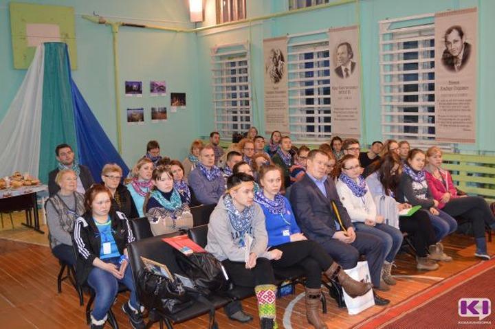 Молодые финно-угры предложили создать современную терминологию на родных языках
