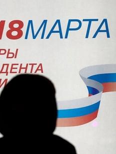 Доверенными лицами кандидатов на пост президента стали 13 национальных активистов