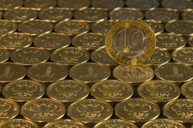 Более 2,3 млрд рублей потратят на госнацполитику в 2019 году