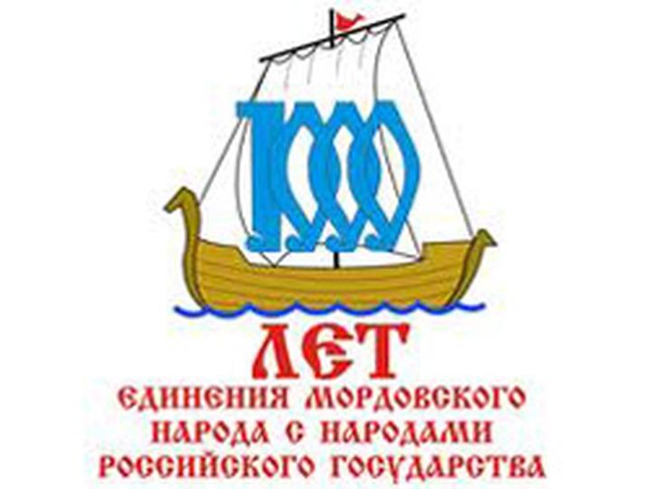 На Северном Кавказе проходят Дни Республики Мордовия