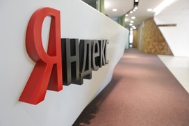 """Коми язык появится в """"Яндексе"""" и """"Google"""""""