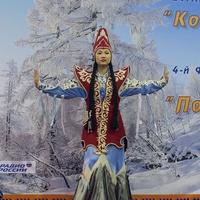 """Фестиваль этномоды коренных малочисленных народов  """"Полярный стиль"""""""