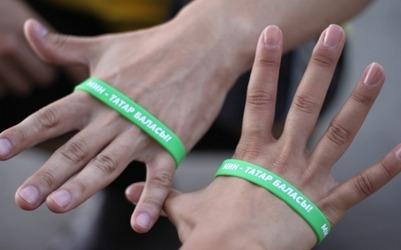 Всемирный Форум татарской молодежи пройдет в Казани