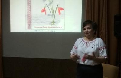 Воронежцам рассказали о главном весеннем празднике молдаван