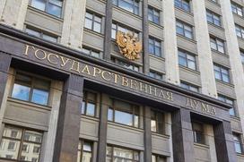 В Госдуме предложили смягчить наказание за возбуждение ненависти в интернете
