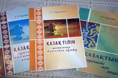 Представитель Казахстана предложил обучать омских школьников казахскому языку