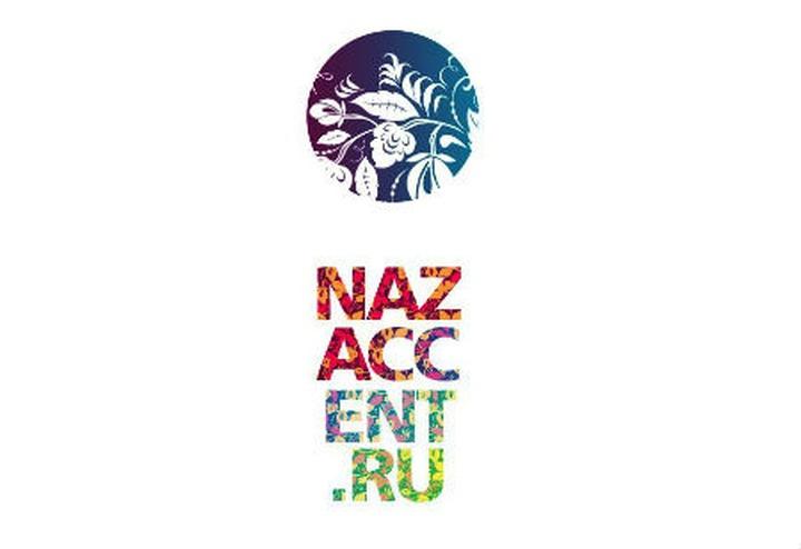 """НацАкцент"" атаковали из Рязани и Америки"