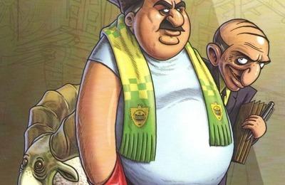 Новый мультсериал  расскажет о неизвестном Дагестане