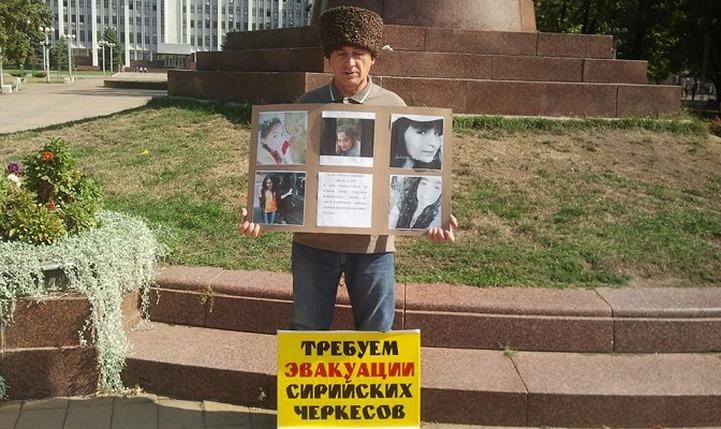 Черкесский активист в Майкопе потребовал срочной эвакуации сирийских черкесов