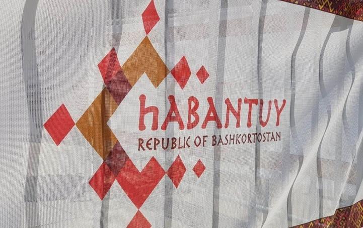 Татаро-башкирский Сабантуй прошел в Австрии