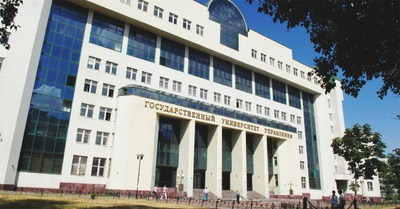 Крымским татарам выделят бюджетные места в Госуниверситете управления