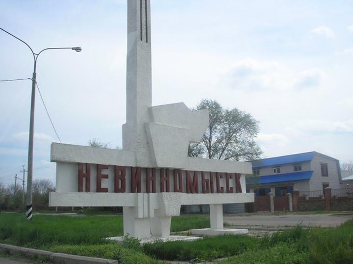 В Невинномысск стянуты дополнительные силы полиции в связи с акциями русских националистов