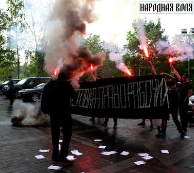 """Националисты выступили в поддержку рабочих """"Фольксвагена"""" и против замещения их мигрантами"""