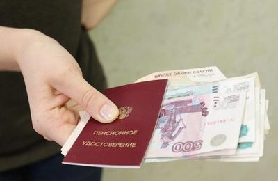 Россия будет выплачивать пенсии трудовым мигрантам