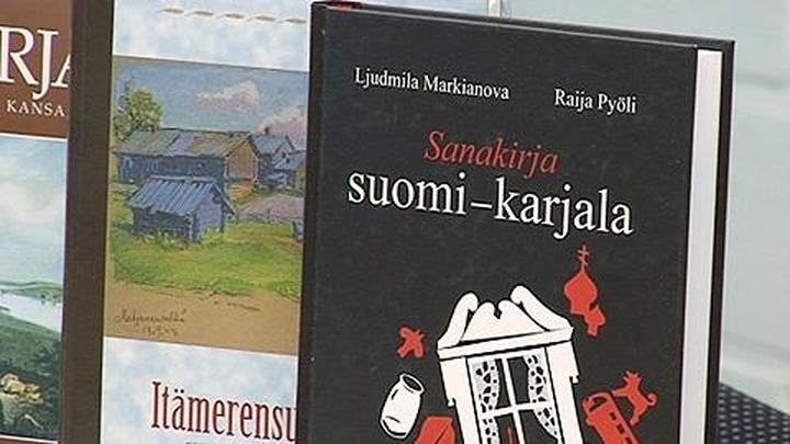 Эксперты: Карельский язык может функционировать в качестве государственного