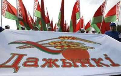 """Белоруссы отгуляли """"Дажынкi"""" в Иркутской области"""